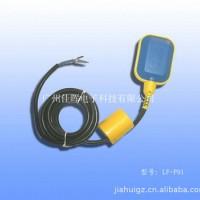 批量供应,出口款,高品质LF-P01塑料电缆浮球开关