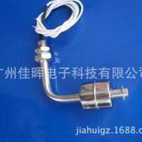 销售优质 SL-78开关信号 侧位安装 浮球液位开关