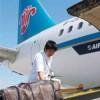空运快件-山东可信赖的国内货运推荐