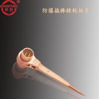 桥防防爆撬棒棘轮扳手防爆工具精铸产品铍青铜铝青铜制作
