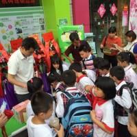 想在黄冈加盟小学作业托管班有什么好的建议