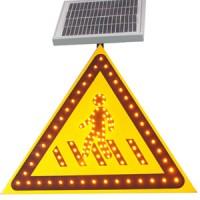 太阳能行人标志牌 led交通标志牌价格