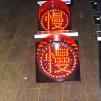 太阳能警示灯 led交通警示灯 黄闪慢字警示灯厂家