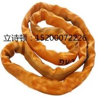 圆形吊装带,起重柔性吊带 涤纶环形吊装带 长期供应