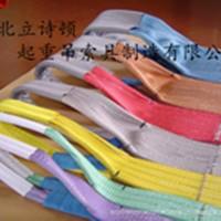双扣柔性吊装带汽车彩色吊带防割吊装带5T