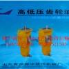 潍坊挖掘机齿轮油泵-供应山东双联齿轮油泵