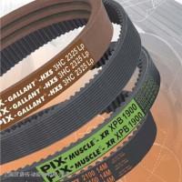 常熟pix无级变速带生产 进口切割高品质V带 变速带生产 汉唐供