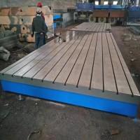 厂家供应各种规格铸铁平台