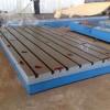 吉林T型槽铸铁平台-新款T型槽铸铁平台推荐