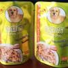 潍坊塑料包装膜-为您提供高质量的食品包装袋资讯