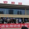 邯郸宏翔人力是河北省专业的劳务派遣中介公司