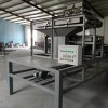 杏仁脱壳机-万邦食品机械供应厂家直销的杏仁脱壳机