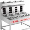 鹰飞凌商用厨具设备供应专业的智能煲仔饭机-厂家供应用电煲仔饭机