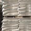 明鑫镁业优良的氧化镁供应,氧化镁价格