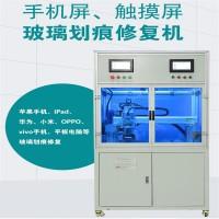 深圳捷科厂价直销触摸屏自动抛光机