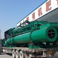 大型猪粪有机肥造粒生产线 粪便有机肥料生产设备 堆肥发酵设备