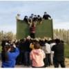 宁夏团队拓展训练公司 哪儿有提供宁夏团队拓展训练