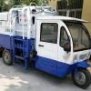 河北厂家供应电动垃圾车_想买专业的电动垃圾车,就来郓城兴旺环卫