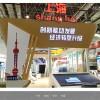 厦门政府及企业展厅品牌-专业的展览搭建服务商