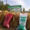 桓仁鸿宇牧业价格实惠的生物有机肥供应 本溪市有机肥厂