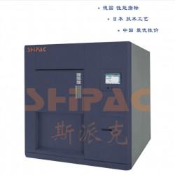 技术培训-微型高低温试验箱-64L高低温试验箱