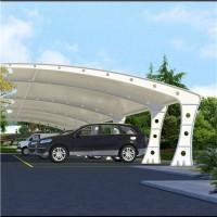 汽车膜结构停车棚 进口PVC白色张拉膜布供应 车库膜结构停车棚