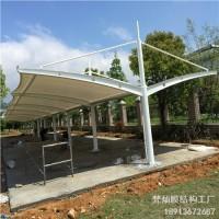 江苏梵灿膜结构提供汽车棚设计生产PVC张拉膜膜布安装各地钢结构汽车棚