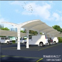 常熟梵灿膜结构厂家直销膜结构汽车棚定制铝合金车棚安装PVC张拉膜结构车棚