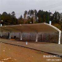 常熟梵灿膜结构直销家用汽车停车棚户外钢结构车棚加工各种膜结构汽车棚