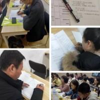 在武汉创业开家少儿托管班需要什么条件吗