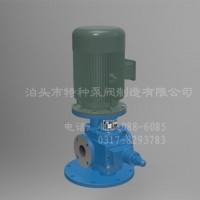 四川油泵厂价零售/泊头特种泵定制生产CYB系列稠油齿轮泵