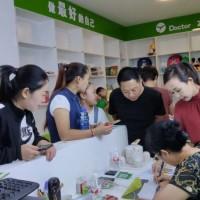 怎么才能在深圳成功开办小学托管班