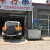 服务好的清洗节气门-沈阳君兴源汽车维修供应可信赖的汽车维修保养养护