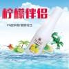 发现了个很不错的饮料哟!【青州麦诺贸易】水吧材料应有尽有。