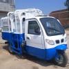 电动垃圾车价格行情-山东信誉好的电动垃圾车厂商
