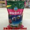 精制营养土草炭土厂商代理|郑州可靠的精制营养土供应商