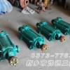 新乡产D型多级泵配件:轴套-密封环-联轴器-轴承体