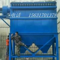 水泥厂 冶金  锅炉  矿场多种工况安装环保设备生产厂家