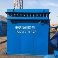 矿山 粉尘怎么收集,就找专业除尘生产厂家专业技术人员生产安装一条龙服务