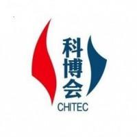 2020第23届北京科博会(科技展览会)