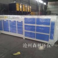沧州森林除尘设备制造有限公司-光氧活性碳一体机