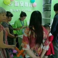 广州小学托管辅导班一般怎么进行招生 招生技巧