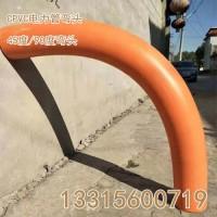 cpvc电力管弯头 90度大弯电力管弯头 covc管弯头