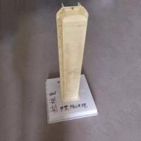 标志桩模具-水泥电缆标志桩模具-振通模具