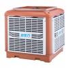 云南工业冷风机价格-科骏公司提供质量硬的冷风机