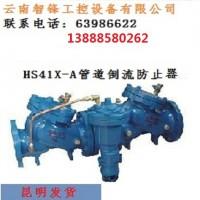 HS41X-16A防污隔断阀