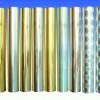 金银卡纸图片 高质量的卡纸生产厂家推荐