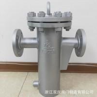 浙江双庆焊接式U型过滤器STD-BF