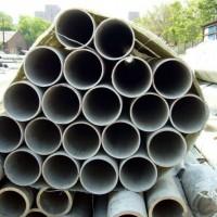厂家供应 316l不锈钢无缝钢管
