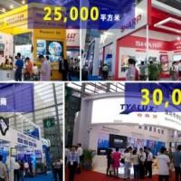 2020中国福建安博览会/国际安防展